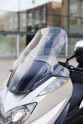 Yamaha YP 400 hoge ruit