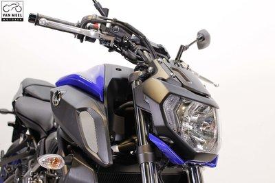 YAMAHA MT-07 ABS 35 KW HUURMOTOR (blauw)
