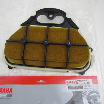 Yamaha YZF R6 Luchtfilter element