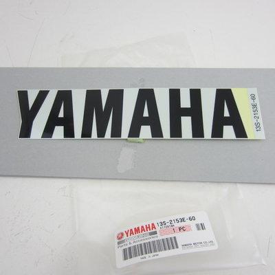 Yamaha YZF R6 Yamaha embleem op onderkuip zwart