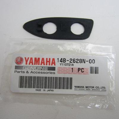 Yamaha YZF R1 14B Spiegelrubber links