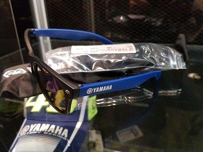 Yamaha zonnebril