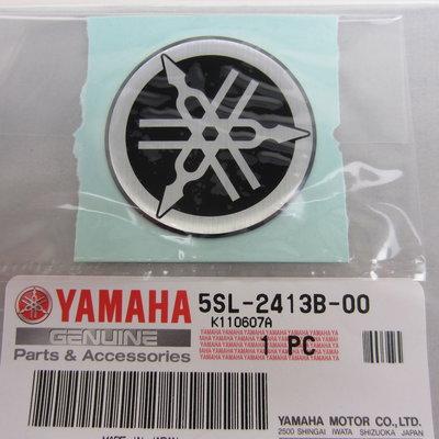 Yamaha YZF tankembleem