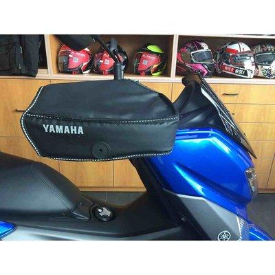 Yamaha Handmoffen Black
