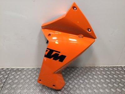 KTM 990 Adventure zij-Topkuip