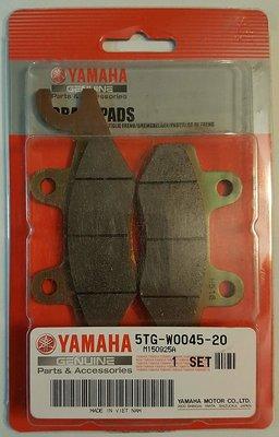 YAMAHA YFZ BRAKE PAD KIT 5TG-W0045-20-00
