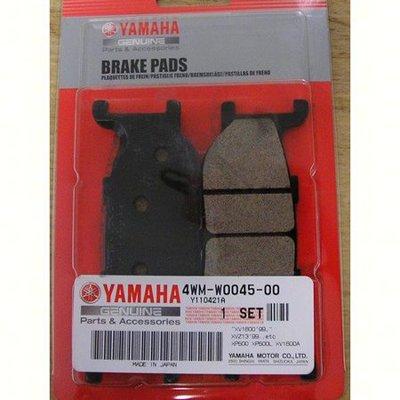 YAMAHA BRAKE PAD KIT 4WM-W0045-00-00