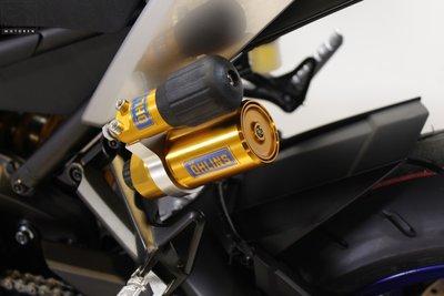 YAMAHA MT-09 SP Icon Performance huurmotor