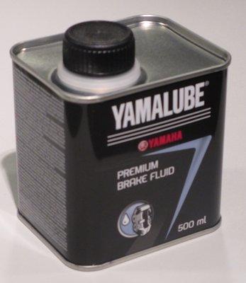 Yamalube Premium Remvloeistof 500ML
