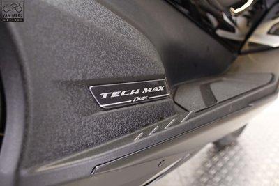 TMAX Tech MAX Sword Grey
