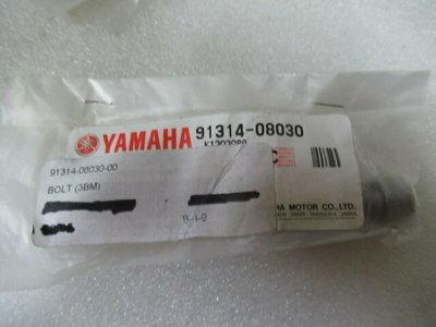 Yamaha bout 91314-08030-00