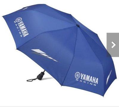 RACE Folded-paraplu