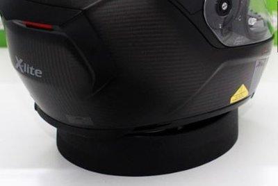 Helm service pad
