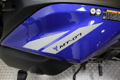 YAMAHA MT-07 Icon Blue huurmotor