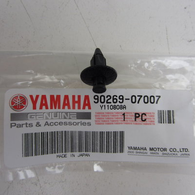 Yamaha Bevestigingsdrukker 90269-07007