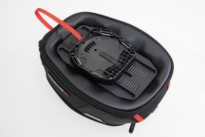 Tanktas SW-Motech PRO Daypack tank bag