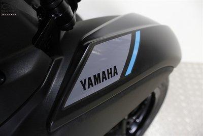 YAMAHA TRICITY 300 Nimbus Grey