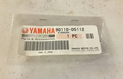 Yamaha boutje voor tankdop