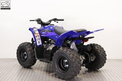 YAMAHA YFZ50 Racing Blue