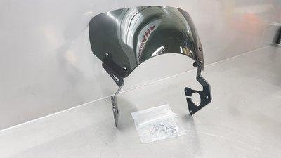 Windscherm Yamaha XSR 700 NIEUW