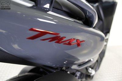 TMAX Tech MAX Power Grey