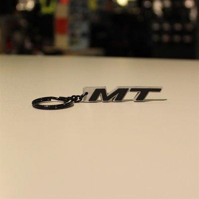 Yamaha MT Sleutelhanger