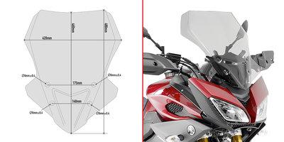 GIVI windscherm D2122S voor MT-09 Tracer (smoke)