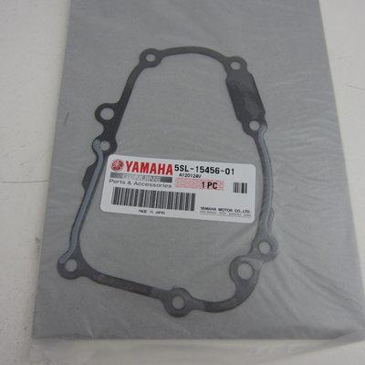 Yamaha YZF R6 5SL Oliepomp deksel pakking