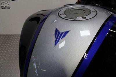 YAMAHA MT-09 SP Icon Performance
