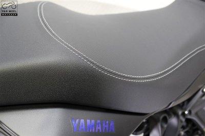 YAMAHA TRACER 7 Icon Grey