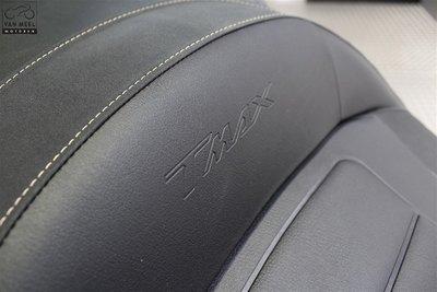 YAMAHA TMAX 560 Sword Grey