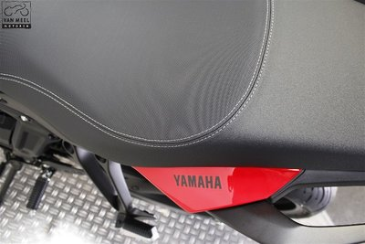 YAMAHA TRACER 7 Redline huurmotor