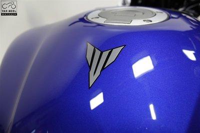 YAMAHA MT-09 Icon Blue huurmotor