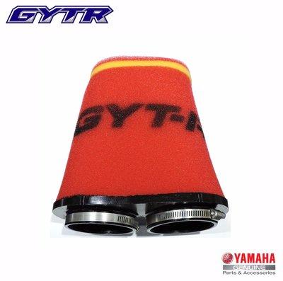 GYT-R MULTI STAGE FOAM FILTER